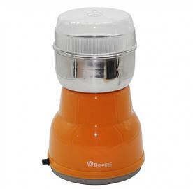 Кофемолка Domotec KM-125 200 Вт