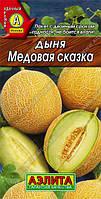 Дыня Медовая сказка 1 г б/п (Аэлита)