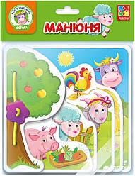 Игра-развивашка «Манюня. Ферма» VT2222-01Vladi Toys (рус)