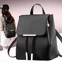 Женский рюкзак городской Ангелина, в бизнес стиле