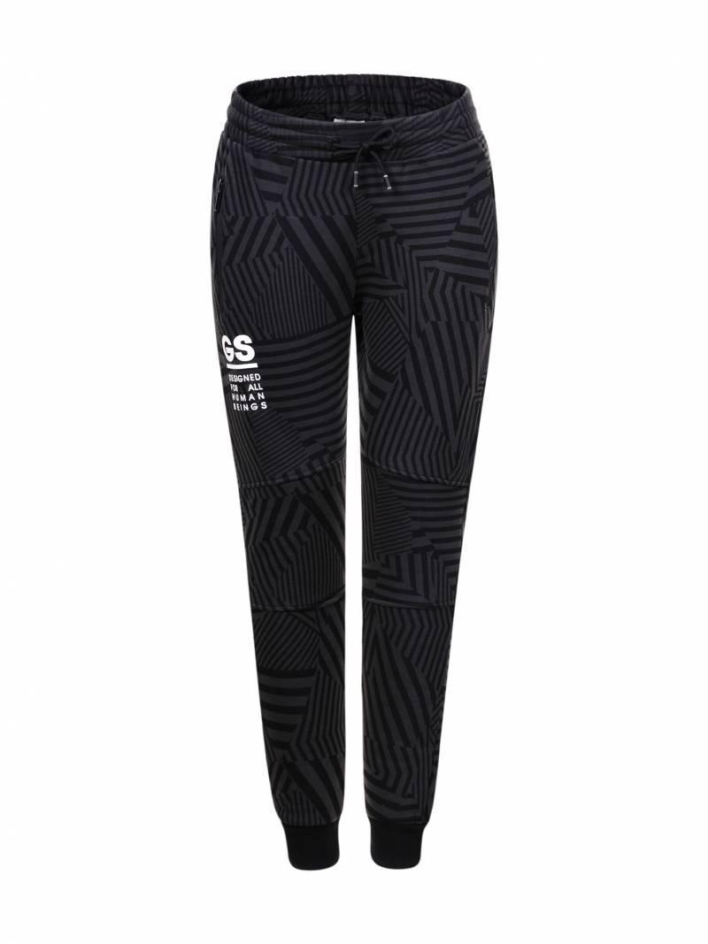 Спортивные брюки с начесом для мальчиков Glo-Story, 110-160 pp. Артикул: BRT9194 {есть:110,120,140}