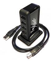 USB Хаб Lapara 7 портов USB 2.0 с блоком питания, фото 1