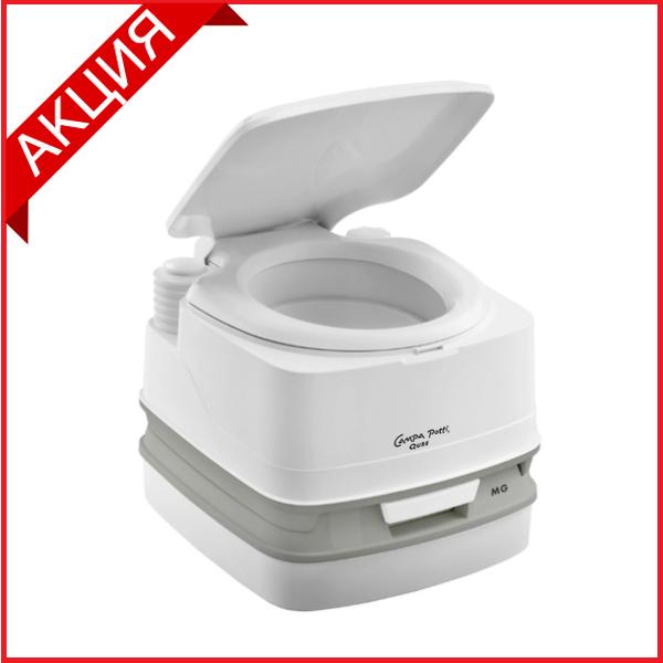 Биотуалет Thetford Campa Potti Qube MG белый (туалет для дачи, кемпинга и ухода за больными)