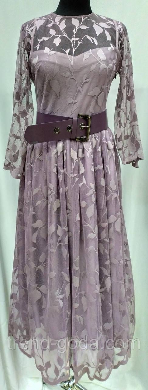 Платье длинное лавандового цвета с поясом, Турция