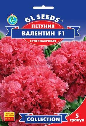 Петуния махровая Валентин F1 - 5 семян - Семена цветов, фото 2
