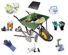 Товары для дома, сада и огорода
