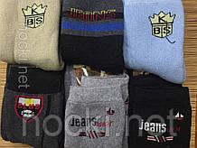 Шкарпетки дитячі махра всередині Стильняшки
