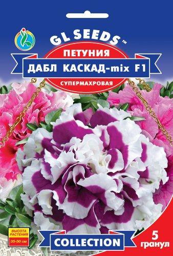 Петуния махровая Дабл Каскад Микс F1 - 5 семян - Семена цветов