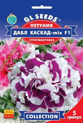Петуния махровая Дабл Каскад Микс F1 - 5 семян - Семена цветов, фото 2