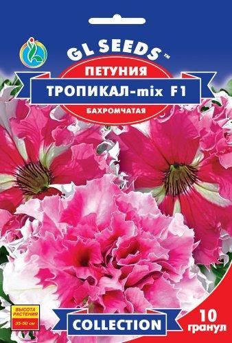 Петуния махровая Тропикал микс F1 - 10 семян - Семена цветов