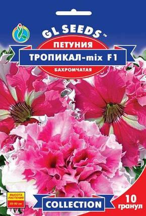 Петуния махровая Тропикал микс F1 - 10 семян - Семена цветов, фото 2