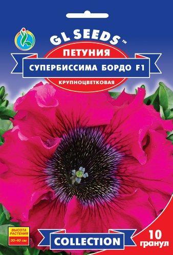 Петунія Супербиссима Бордо F1 - 10 насіння - Насіння квітів