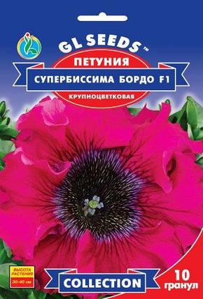 Петунія Супербиссима Бордо F1 - 10 насіння - Насіння квітів, фото 2