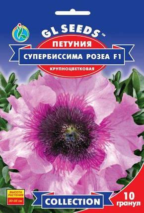 Петуния Супербиссима Розеа F1 - 10 семян - Семена цветов, фото 2