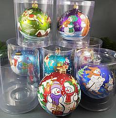 Стеклянный шар с рисунком в колбе 100 мм на елку