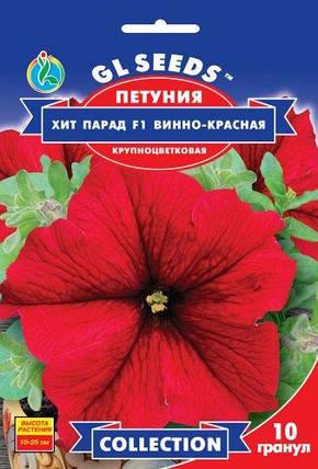 Петуния Хит Парад красная F1 - 10 семян - Семена цветов, фото 2