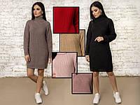 Вязаное теплое женское платье, фото 1