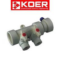 Koer коллектор на 2 выхода с шаровыми кранами (40*20)