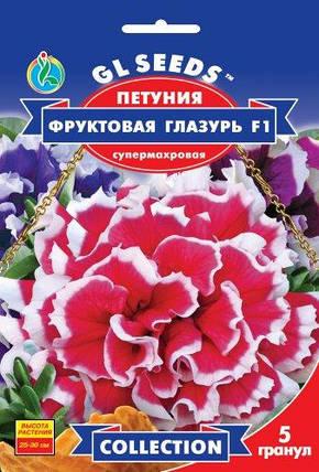 Петунія махрова Фруктова глазур F1 - 5 насіння - Насіння квітів, фото 2