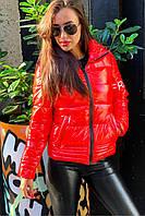 Куртка женская FREEVER 8508 красная