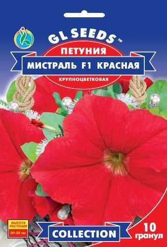 Петуния Мистраль красная F1 - 10 семян - Семена цветов