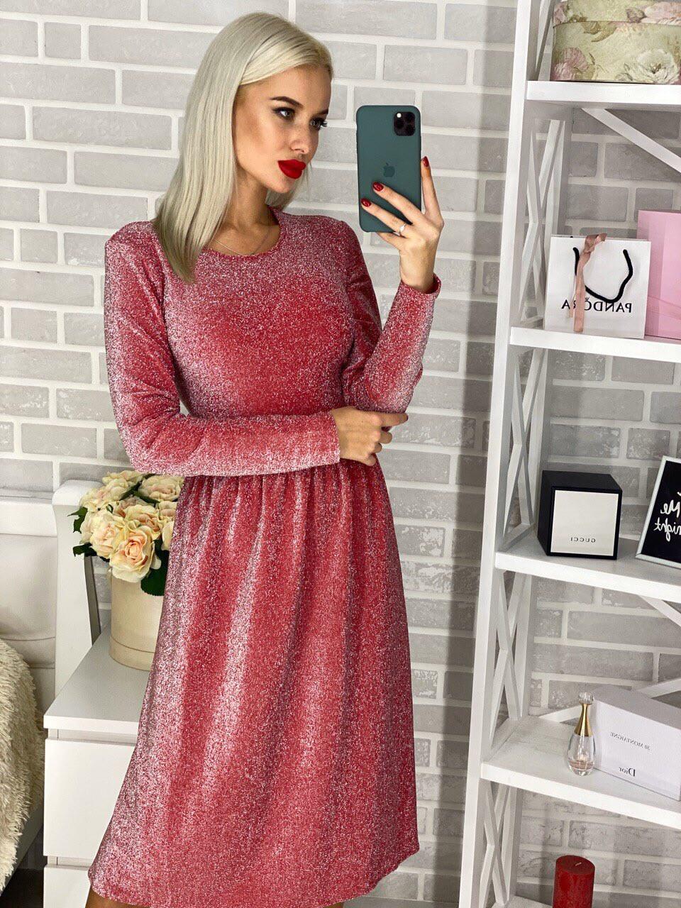 Женское стильное осеннее-весеннее миди платье с длинным рукавом (трикотаж люрекс) 4 цвета