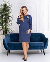 Платье женское замшевое с 48 размера по 54