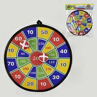 Дартс 806 144-2 мячи на липучках, в полиэтиленовой упаковке - 182013
