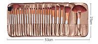 Набор кисточек  для макияжа из 24 шт с чехлом, золотой.