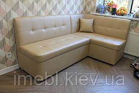 Кутовий кухонний диван в шкірозаміннику (Золотистий)