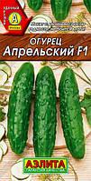 Огурец Апрельский F1 0,25 г (б/п) (Аэлита)
