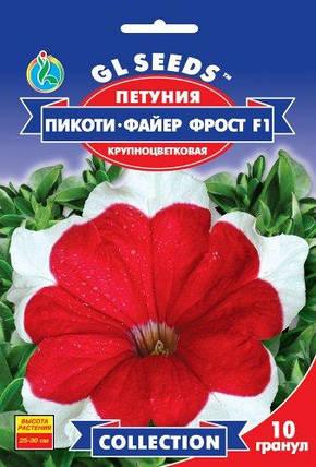 Петуния Пикоти Файер Фрост F1 - 10 семян - Семена цветов, фото 2