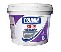Декоративная силикон-модифицированная структурная штукатурка POLIMIN SB-15 25 кг База A (белая)