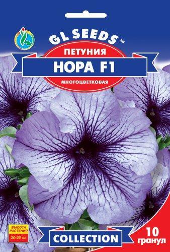 Петунія Нора F1 - 10 насіння - Насіння квітів