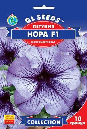 Петунія Нора F1 - 10 насіння - Насіння квітів, фото 2