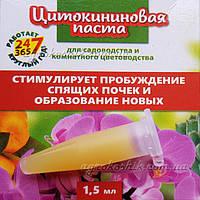 Цитокининовая паста 1,5мл БелАгро