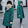 Тепла куртка для хлопчика, 2 кольори