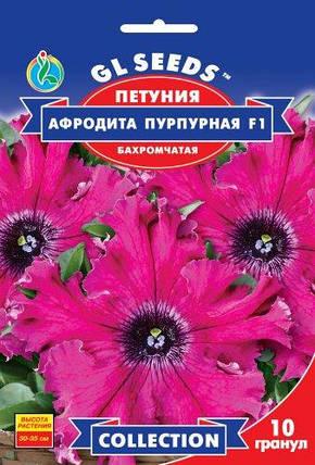 Петуния махровая Афродита Пурпурая F1 - 10 семян - Семена цветов, фото 2