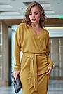 Элегантное платье женское р. от 42 до 48, вязка цвета горчица, фото 2