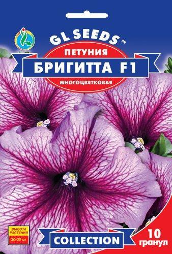 Петуния Бригитта F1 - 10 семян - Семена цветов