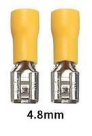 """Коннектор плоский FDD 5,5-187(8) с частичной изоляцией """"мама"""" (4-6 мм²/4,8-0,8 мм)"""