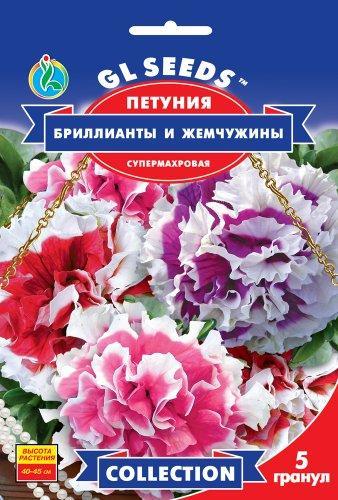 Петуния махровая Бриллианты и жемчужины F1 махровая ампельная смесь - 5 семян - Семена цветов