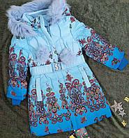 Классное детское зимнее пальто Kiko  р. 116-134 голубой, большемер