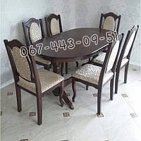 Обеденный комплект. Столовый комплект. Кухонный комплект. Стол. Стулья. Стол 160+40/90