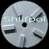 Алмазный инструмент для шлифовальной машины по бетону, фото 10