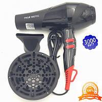 Профессиональный фен для волос Promotec Pm-2302, 3000Вт + 2 насадки, Австрия