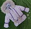 Детская зимняя куртка Donilo р. 110-128 сирень