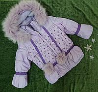Детская зимняя куртка Donilo р. 110-128 сирень, фото 1