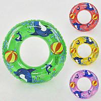 Круг для плавания F 21576 480 4 цвета, 60см - 183678