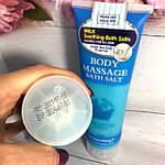 WOKALI скраб- соль для тела с молочными протеинами., фото 4